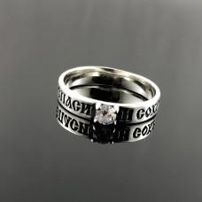 Кольцо Вера